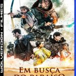 Em Busca do Paraíso Torrent (2020) Dual Áudio / Dublado WEB-DL 720p e 1080p FULL HD – Download