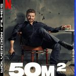 50M2 1ª Temporada Completa Torrent (2021) Dual Áudio / Dublado WEB-DL 720p – Download